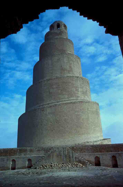 ISLAM Minaret of the Great Mosque, Samarra IS001A13